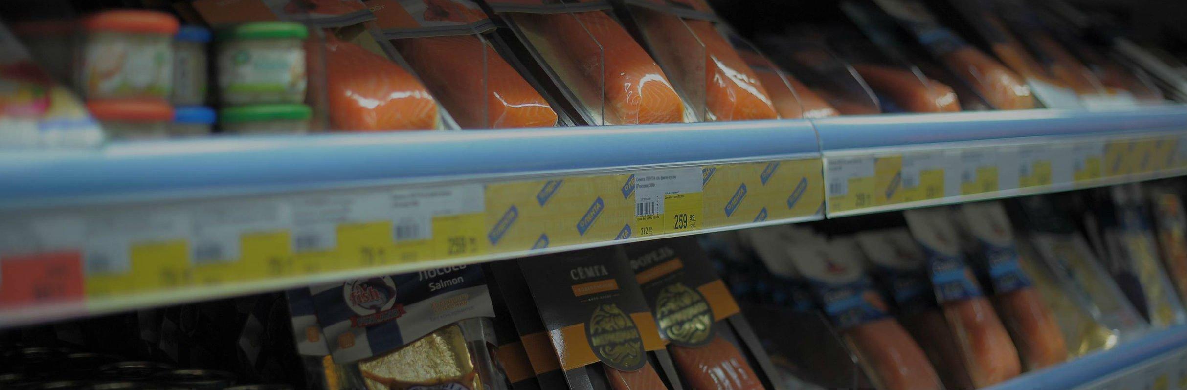 2behind-the-barcodes-supermarket-.jpg