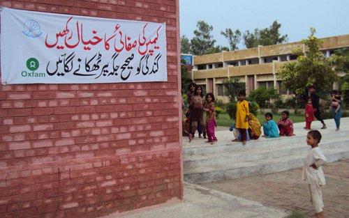 Pakistan-public-health-sign-8-18-2010