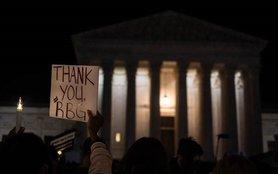 SCOTUS_vigil_BD jpg.jpg