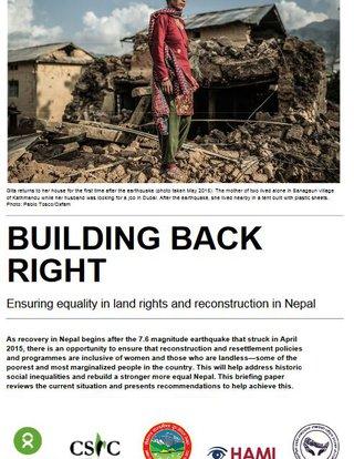 building_back_right.JPG
