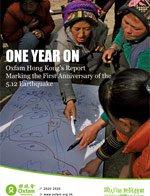 china-quake-report-cover