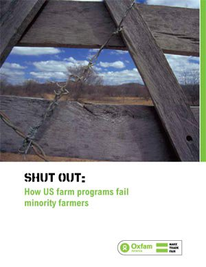 shut-out-cover