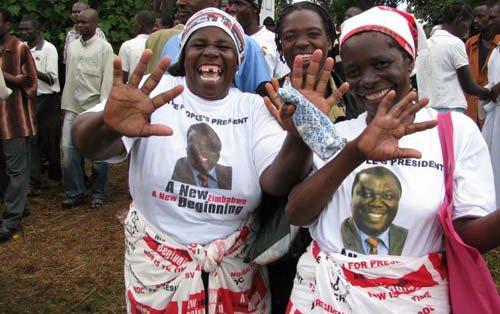 tsvangirai-swearing-in-gluck.jpg